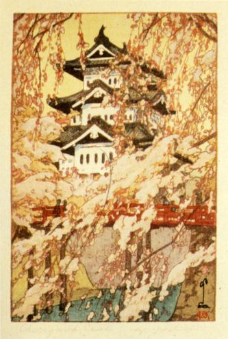 Encyclopedia of Woodblock Printmaking : Yoshida - Japanese