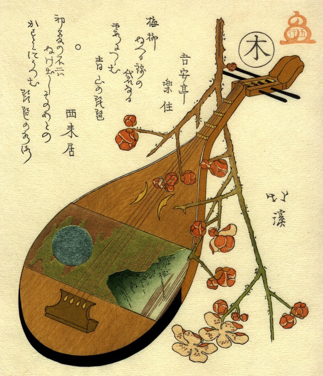 история древней японской музыки поздравлений: смс, прозе